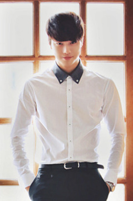Gray Collar White Shirt